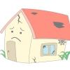空き家の放置は損害賠償に繋がることも?!適切な家の管理